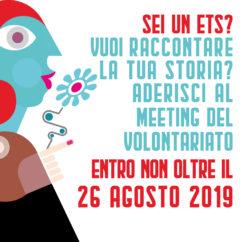 banner Aderisci a Nuove GenerAzioni Meeting del Volontariato 2019