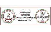 logo ASSOCIAZIONE INTERFORZE PROTEZIONE CIVILE - AIOS PROTEZIONE CIVILE