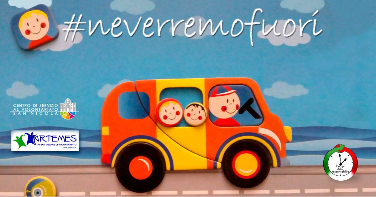 Banner #neverremofuori 2020 - CSVSN - Azioni per la coesione sociale e la comunità