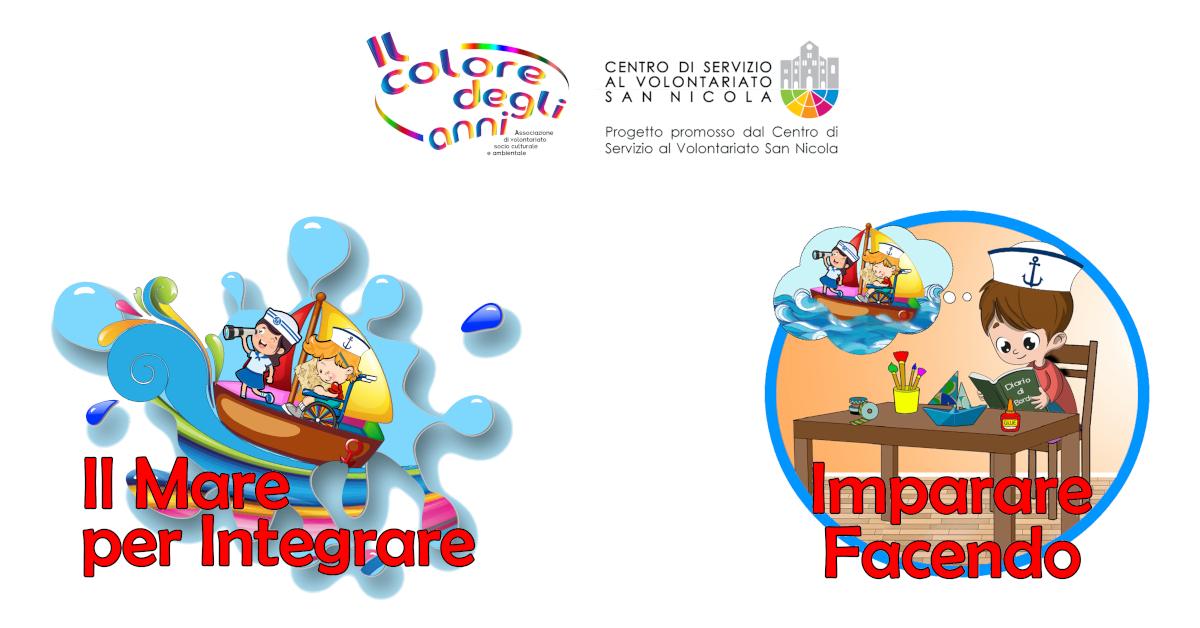 Banner Il mare per integrare e Imparare facendo #GIOVANINFORMA #GIOVANIDEE CSV San Nicola