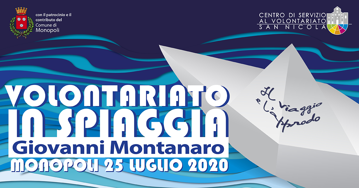 Banner Volontariato in Spiaggia 25 Luglio 2020 CSV San Nicola