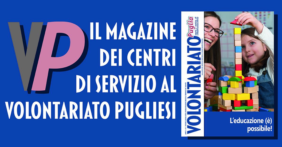Banner L'educazione (è) possibile! - Volontariato Puglia - Ottobre 2020