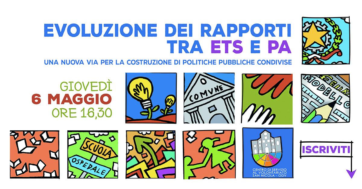 Banner L'evoluzione dei rapporti tra Enti del Terzo settore e Pubblica Amministrazione CSV San Nicola 2021