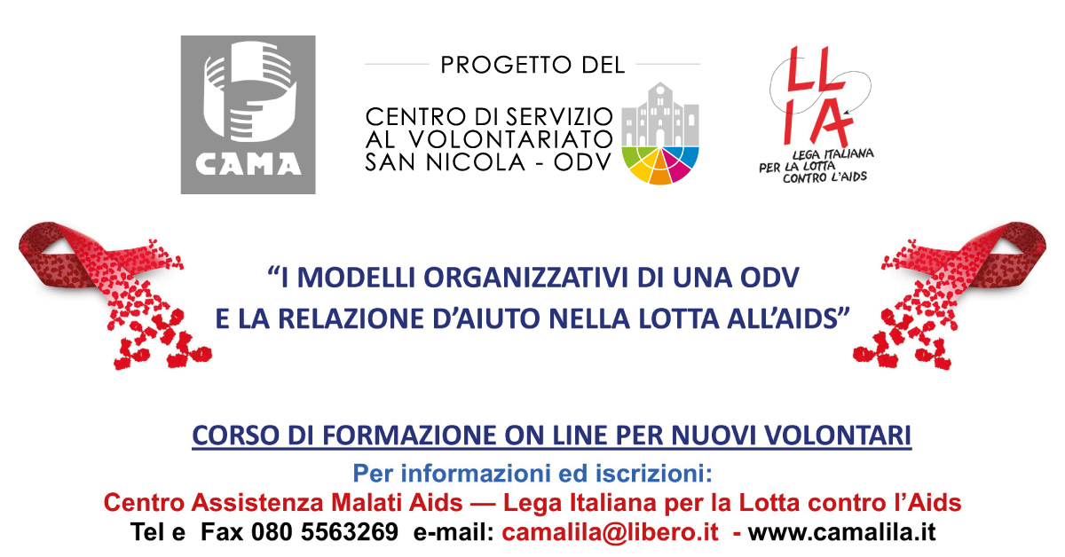 Banner-Modelli-organizzativi-OdV-relazione-d'aiuto-lotta-AIDS-CSV-San-Nicola-CAMA-LILA-Formazione-indiretta