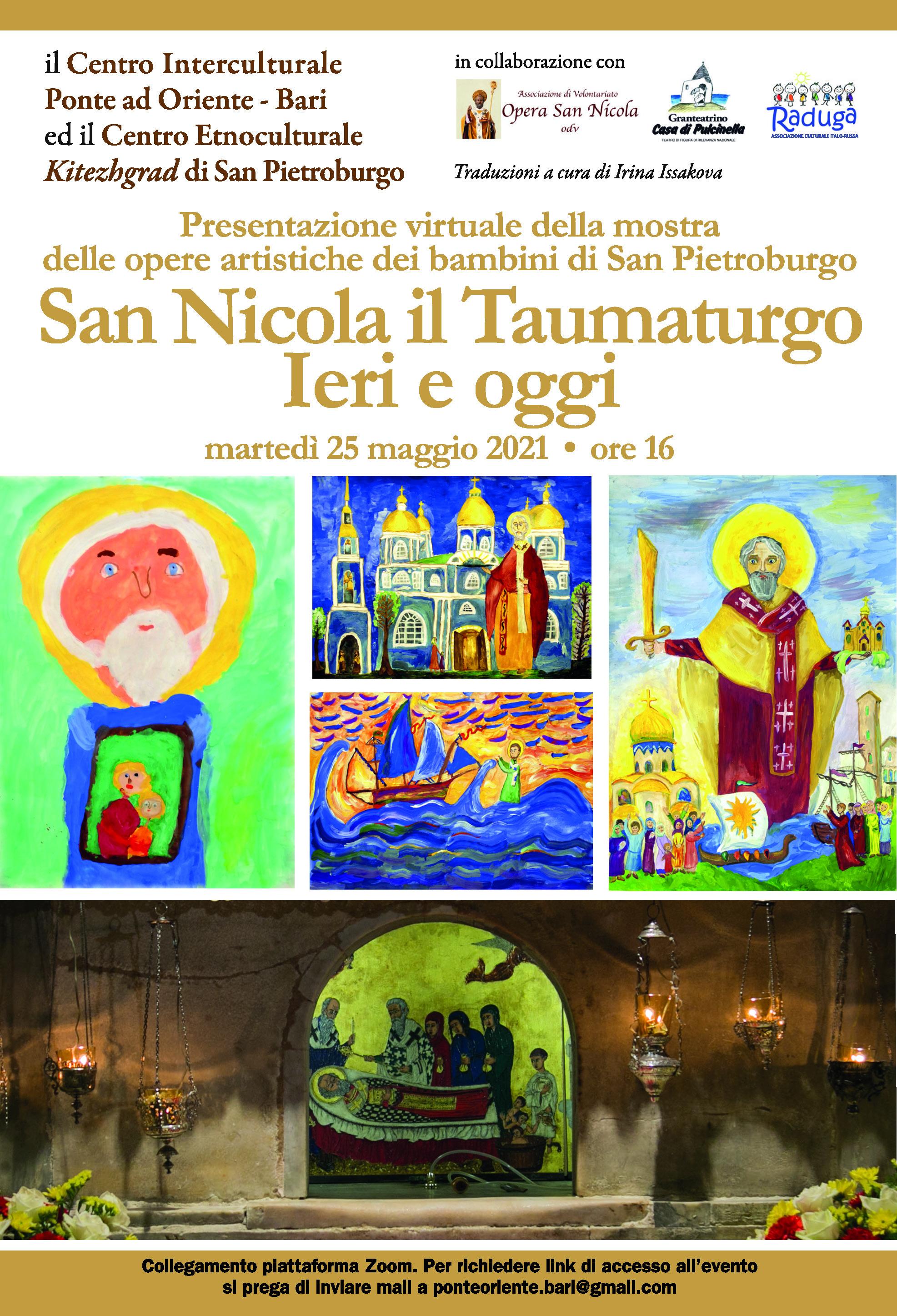 Locandina San Nicola il Taumaturgo Ieri e oggi presentazione virtuale della mostra delle opere dei bambini di San Pietroburgo
