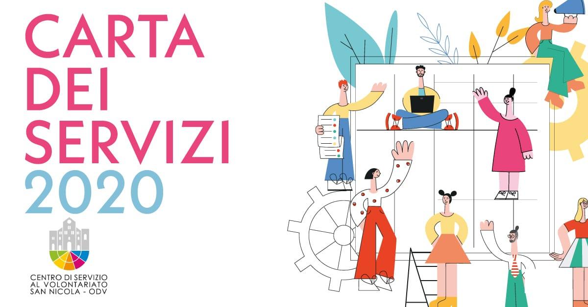 Banner-Carta-dei-servizi-del-Centro-di-Servizio-al-Volontariato-San-Nicola-–-OdV